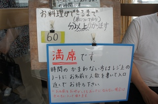 2011.6.12.3.jpg
